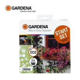 Комплект для цветочных ящиков базовый GARDENA