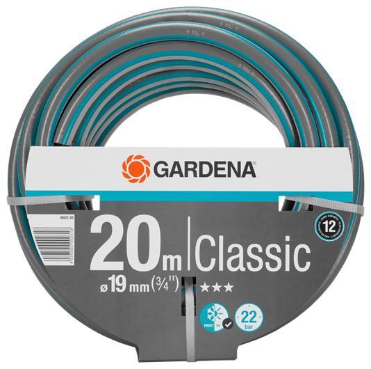 Шланг Classic 3/4 х 20 м. GARDENA