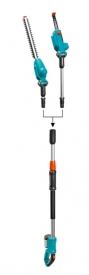 Аккумуляторный высоторез TCS Li-18/20 + ножницы THS Li-18/42 GARDENA
