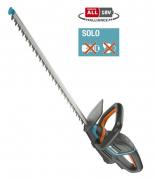 Ножницы для живой изгороди акку. ComfortCut 60/18V P4A без аккумулятора