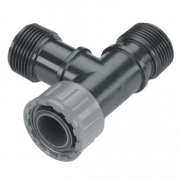 Соединитель Т-образный PRO для подключения клапана для полива GARDENA