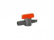 Кран запорный для микронасадок (5 шт. в блистере) GARDENA