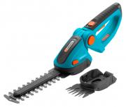 Ножницы для травы и кустарников аккумуляторные GARDENA ComfortCut