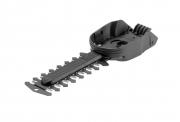 Нож для кустарников 12,5 см. (для аккумуляторных ножниц ClassicCut и ComfortCut: арт. 8885, 8890, 8897) GARDENA