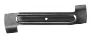 Нож запасной для газонокосилки аккумуляторной PowerMax Li-40 GARDENA