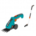 Ножницы для травы аккумуляторные ComfortCut Li с телескопической рукояткой