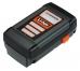 Дополнительный аккумулятор для 380 Li GARDENA