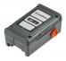 Аккумулятор для AccuCut 300NiMn и EasyCut 42 Accu GARDENA